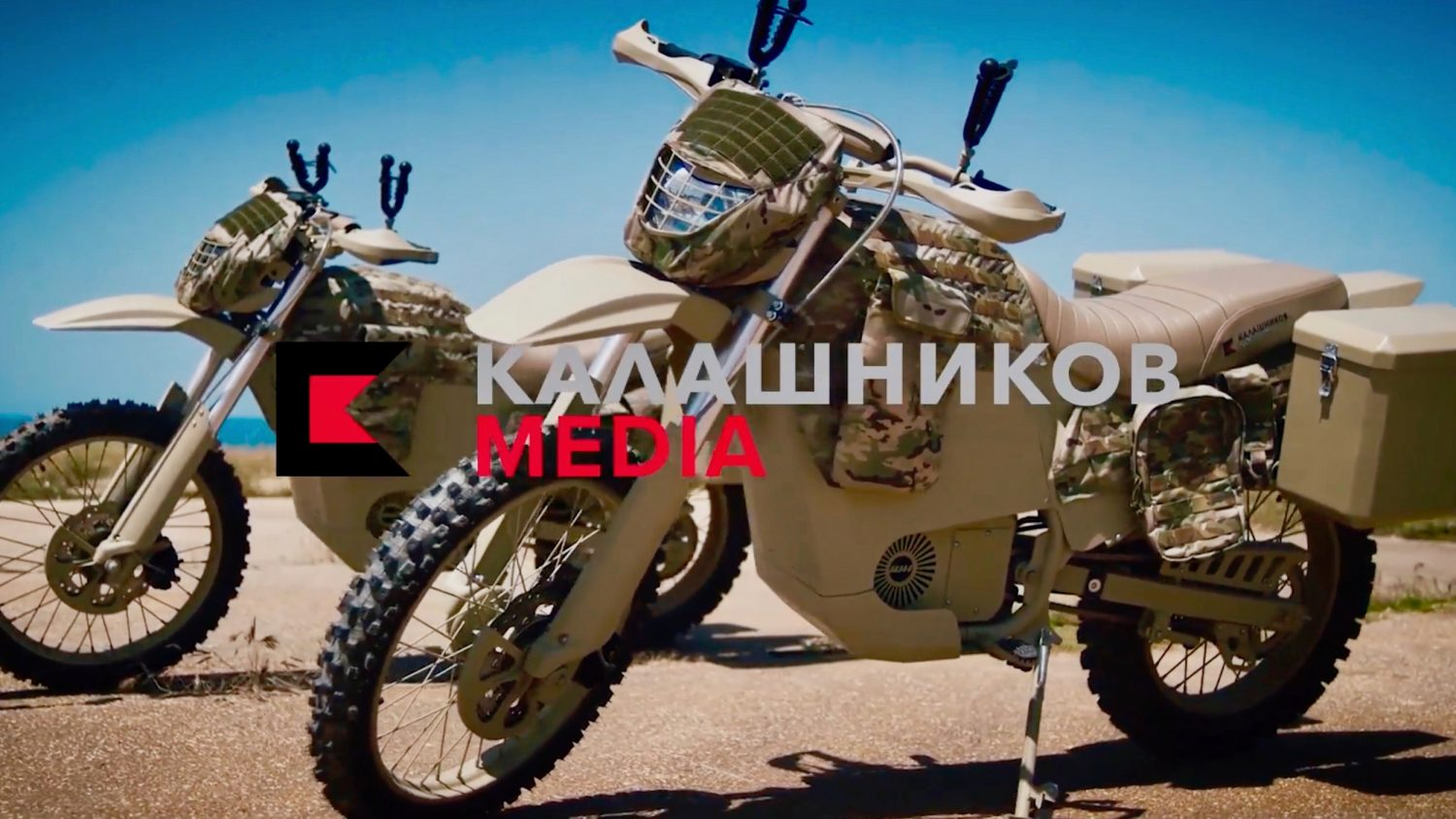 Kalashnikov Electric Motorcycle